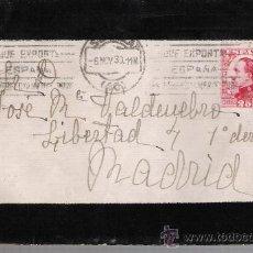 Sellos: CARTA DE SEVILLA A MADRID. DE 6 NOVIEMBRE 1930. FRANQUEADO CON SELLO 495.. Lote 27381307