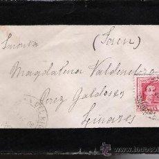 Sellos: CARTA DE PALMA DEL RÍO A LINARES. DE 27 JULIO 1930. FRANQUEADO CON SELLO 317.. Lote 27417245