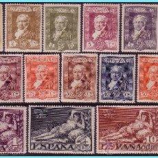 Sellos: 1930 GOYA, CORREO TERRESTRE, EDIFIL Nº 499 A 516 * . Lote 27624992