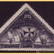 Sellos: 1930 DESCUBRIMIENTO DE AMÉRICA, EDIFIL Nº 543 * *. Lote 28031264