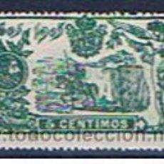 Timbres: CENT QUIJOTE 1905 NUEVO* EDIFIL 257 VALOR 2010 CATALOGO 1.80 EUROS MARQUILLADO FILATELICO. Lote 28473514