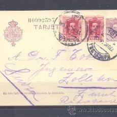 Sellos: 1926.- BARCELONA A ZURICH (SUIZA). Lote 28743828