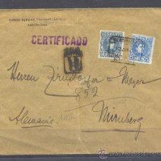 Sellos: 1907.- BARCELONA A NUREMBERG. Lote 28756566