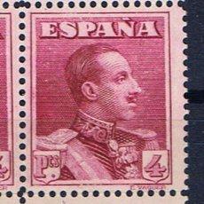 Sellos: ALFONSO XIII VAQUER 1922 NUEVO** EDIFIL 322 VALOR 2010 CATALOGO 280.-- EUROS. Lote 29150001