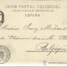 Sellos: POSTAL DE MALAGA CON MAT AMBULANTE FERROCARRIL AMB DESC I 2 MALAGA ALGECIRAS 1905 MAT DE LLEGADA. Lote 29491158