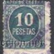 Sellos: 787-SELLO FISCAL IMPUESTO DE GUERRA AÑO 1898 10 PESETAS AZUL Nº44 EDIFIL.30,00€.. Lote 30475453