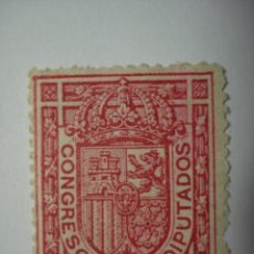 Sellos: ALFONSO XIII CONGRESO DIPUTADOS AÑO 1896 - NUEVO SIN GOMA Y LIGERO DEFECTO. Lote 30554417