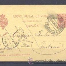 Sellos: 1897.- BARCELONA A MILAN (ITALIA). Lote 30617261
