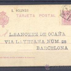 Sellos: VILLANUEVA Y LA GELTRU A BARCELONA. Lote 30626632