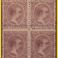 Sellos: 1889 ALFONSO XIII, EDIFIL Nº 219 * * B4. Lote 30639005