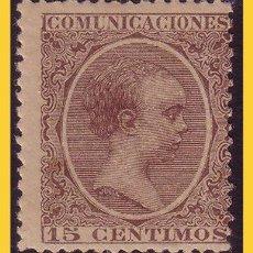 Sellos: 1889 ALFONSO XIII, EDIFIL Nº 219 * * . Lote 30639022
