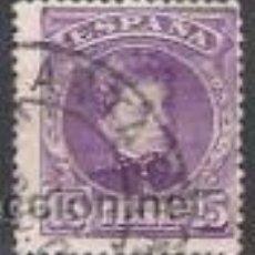 Sellos: 2737- SELLO ALFONSO XIII CADETE 1901 CARTERIA MATASELLOS MURCIA CARTAGENA. Lote 30678538