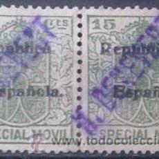 Sellos: 1537-SELLOS FISCALES ALFONSO XIII HABILITADOS PARA LA REPUBLICA Y EN DIAGONAL SOBRECARGA PRIVADA R.. Lote 30679963