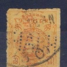 Francobolli: ALFONSO XIII MEDALLON 1909 MATASELLADO PERFORADO. Lote 30804873