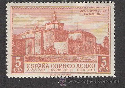 AÑO 1930 - MONASTERIO DE LA RABIDA - DESCUBRIMIENTO DE AMERICA - EDIFIL 548 (Sellos - España - Alfonso XIII de 1.886 a 1.931 - Nuevos)