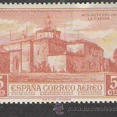 Sellos: AÑO 1930 - MONASTERIO DE LA RABIDA - DESCUBRIMIENTO DE AMERICA - EDIFIL 548. Lote 30850994