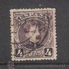 Sellos: 1901 ESPAÑA - ALFONSO XIII - TIPO CADETE - USADO - EDIFIL 254. Lote 31039841