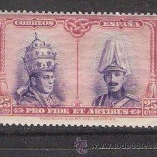 Sellos: ESPAÑA AÑO 1928 - PRO CATACUMBAS (SERIE SANTIAGO) - EDIFIL 425. Lote 31039965