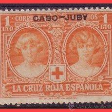 Sellos: CABO JUBY 1926 CRUZ ROJA ESPAÑOLA, EDIFIL Nº 26 * *. Lote 31126155