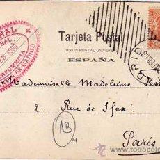 Sellos: POSTAL CIRCULADA CON TIMBRE MOVIL. E. FROCINAL PERMUMERIA MADRID. PUENTE DE TOLEDO 1903.. Lote 31682699