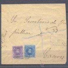 Sellos: 1909.- MEDINA DE LAS TORRES (BADAJOZ) A CACERES. Lote 31695740