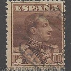 Sellos: 1922 ALFONSO XIII, TIPO VAQUER, EDIFIL Nº 323. Lote 31811366