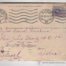 Sellos: SOBRE CIRCULADO EN 1916 DESDE MADRID A LISBOA. ORIFICIO DE TALADRO, VER FOTO. CARTA INTERIOR. Lote 32257544
