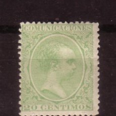 Sellos: ESPAÑA 220* - AÑO 1889 - REY ALFONSO XIII. Lote 32539728