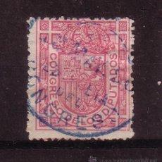 Sellos: ESPAÑA 230 - AÑO 1896 - ESCUDO DE ESPAÑA. Lote 32564736