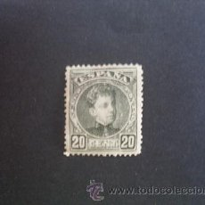 Sellos: ESPAÑA,1901,EDIFIL 247,ALFONSO XIII,NUEVO CON GOMA Y SEÑAL FIJASELLOS,PEQUEÑO DEFECTO. Lote 32819804