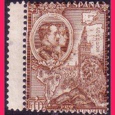Sellos: 1930 PRO UNIÓN IBEROAMERICANA, EDIFIL Nº 581 * VARIEDAD, DENTADO. Lote 32819864