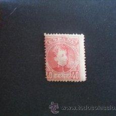Sellos: ESPAÑA,1901,EDIFIL 251,ALFONSO XIII,NUEVO CON POCA GOMA. Lote 32821200