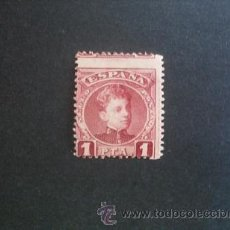 Sellos: ESPAÑA,1901,EDIFIL 253*,ALFONSO XIII,NUEVO CON GOMA Y SEÑAL DE FIJASELLOS. Lote 32821480