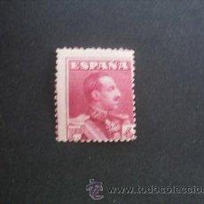 Sellos: ESPAÑA,1922,EDIFIL 322,ALFONSO XIII,NUEVO CON GOMA Y SEÑAL FIJASELLOS. Lote 32848326
