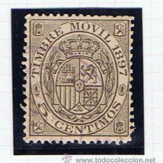 Sellos: FISCALES 1897 TIMBRE ESPECIAL MOVIL 5 CTS. Lote 32906249