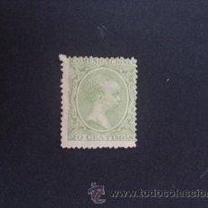 Sellos: ESPAÑA,1889,EDIFIL 220*,ALFONSO XIII,NUEVO CON GOMA Y SEÑAL DE FIJASELLOS. Lote 32998502