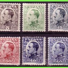 Sellos: 1930 ALFONSO XIII, EDIFIL Nº 490 A 498 CON 497A *. Lote 33033427