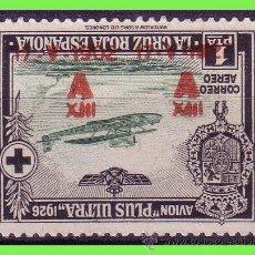Sellos: 1927 ALFONSO XIII, CRUZ ROJA AÉREOS, XXV ANIVº, EDIFIL Nº 371HI (*) VARIEDAD. Lote 33356389