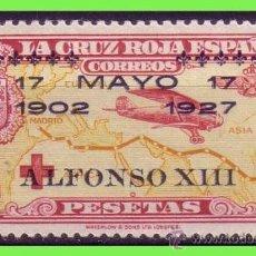 Sellos: 1927 ALFONSO XIII, CRUZ ROJA AÉREOS, XXV ANIVº, EDIFIL Nº 372 * LUJO. Lote 33356509