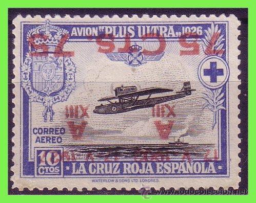 1927 ALFONSO XIII, CRUZ ROJA AÉREOS, XXV ANIVº., NUEVO VALOR, EDIFIL Nº 389HI (*) VARIEDAD (Sellos - España - Alfonso XIII de 1.886 a 1.931 - Nuevos)