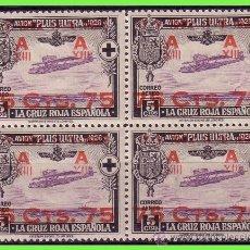 Sellos: 1927 ALFONSO XIII, CRUZ ROJA AÉREOS, XXV ANIVº., NUEVO VALOR, B4 EDIFIL Nº 388 * * . Lote 33361437