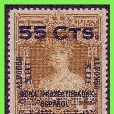 Selos: 1926 ALFONSO XIII, PRO CRUZ ROJA COLONIAS, XXV ANIVº JURA CONSTITUCIÓN, EDIFIL Nº 392 * MARQUILLADO. Lote 33365185