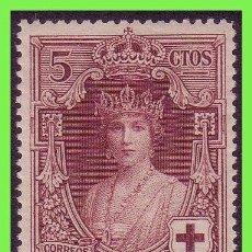 Sellos: 1926 ALFONSO XIII, PRO CRUZ ROJA, EDIFIL Nº 327 * *. Lote 33366979