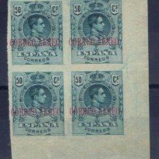 Sellos: ALFONSO XIII CORREO AEREO 1920 EDIFIL 295 NUEVOS** BLOQUE DE 4 VALOR 2012 CATALOGO 544.-- EUROS. Lote 33405134