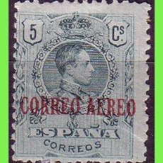 Sellos: 1920 ALFONSO XIII TIPO