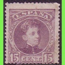 Sellos: 1901 ALFONSO XIII TIPO