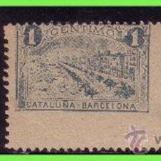 Sellos: VIÑETAS SEPARATISTAS 1899 GOGRÁFICAS CATALUÑA NATHAN Nº SIN Nº (*) DENTADOS DESPLAZADOS. Lote 33773959
