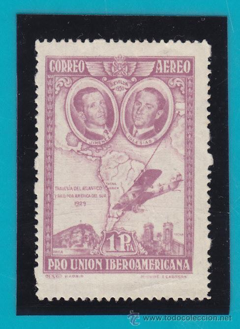 SELLO ESPAÑA EDIFIL 590 PRO UNION IBEROAMERICANA 1930,NUEVO SIN FIJASELLOS (Sellos - España - Alfonso XIII de 1.886 a 1.931 - Nuevos)