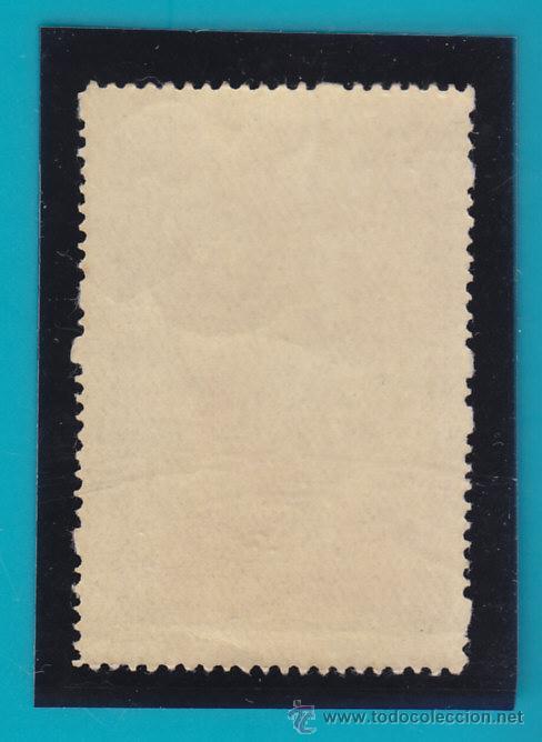 Sellos: SELLO ESPAÑA EDIFIL 590 PRO UNION IBEROAMERICANA 1930,NUEVO SIN FIJASELLOS - Foto 2 - 34581453