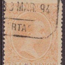 Sellos: ESPAÑA 1889 EDIFIL 225 SELLO º PERSONAJES REY ALFONSO XIII TIPO PELON 75C COMUNICACIONES SPAIN STAMP. Lote 218197685